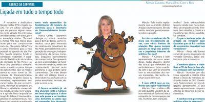 imagem - Entrevista com a Presidente do Sincomerciários, Márcia Caldas, no DHoje