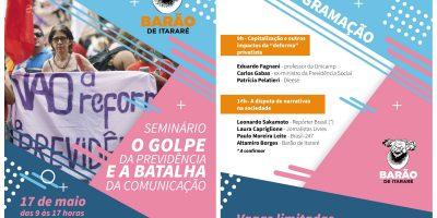 imagem - Inscrições abertas para o Seminário 'O golpe na Previdência e a batalha da comunicação'