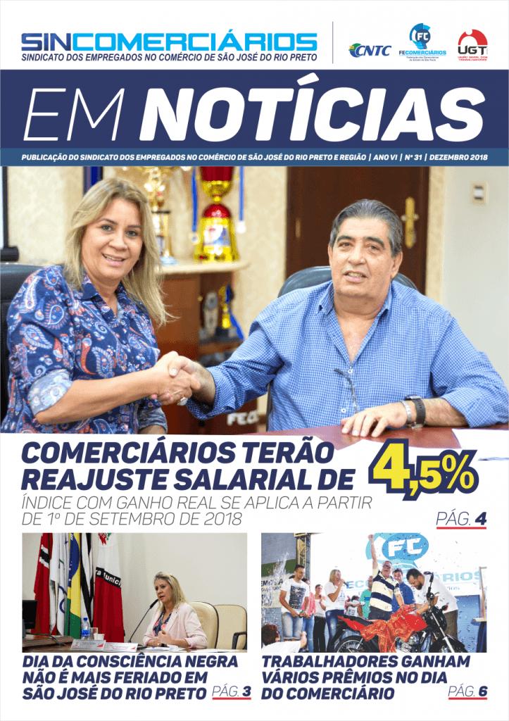 SINCOMERCIÁRIOS EM NOTÍCIAS – DEZEMBRO 2018 – ED. 31