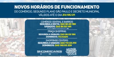 imagem - Novo horário de funcionamento do comércio conforme atualização do Plano São Paulo